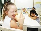 Curso de Fundamentos da Educação Especial