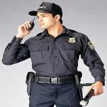 Aula: Como se Tornar um Vigilante Credenciado